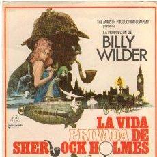 Cine: LA VIDA PRIVADA DE SHERLOCK HOLMES PROGRAMA SENCILLO CB BILLY WILDER CHRISTOPHER LEE. Lote 198248912