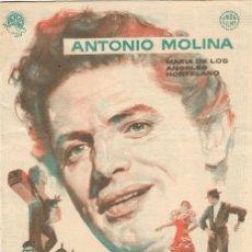 Folhetos de mão de filmes antigos de cinema: PROGRAMA DOBLE - EL CRISTO DE LOS FAROLES - ANTONIO MOLINA - PALACIO ERISANA (LUCENA, CÓRDOBA) 1958. Lote 198461222