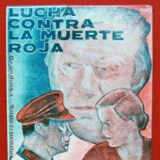 Cine: PROGRAMA DOBLE. LUCHA CONTRA LA MUERTE ROJA. CINE NAZI. FRIEDRICH KAYSLER. AÑO: 1938.. Lote 198516320