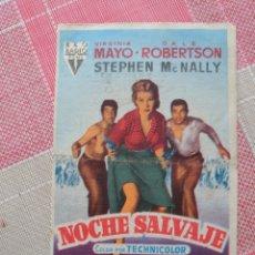 Cine: VIRGINIA MAYO PROGRAMA DE MANO DE LA PELÍCULA NOCHE SALVAJE. Lote 198721963