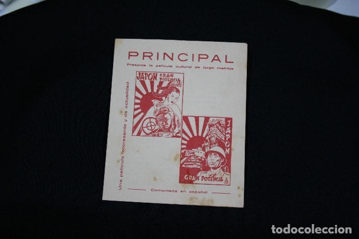PROGRAMA DE CINE. JAPON GRAN POTENCIA. PRINCIPAL (Cine - Folletos de Mano - Documentales)
