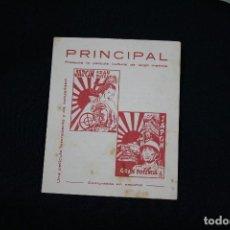 Cine: PROGRAMA DE CINE. JAPON GRAN POTENCIA. PRINCIPAL. Lote 198941603