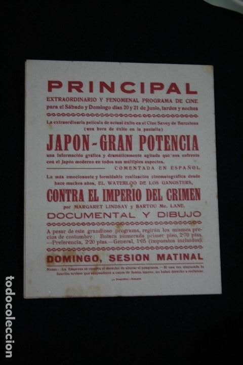 Cine: PROGRAMA DE CINE. JAPON GRAN POTENCIA. PRINCIPAL - Foto 2 - 198941603