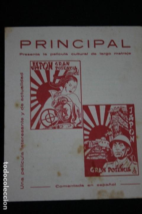 Cine: PROGRAMA DE CINE. JAPON GRAN POTENCIA. PRINCIPAL - Foto 3 - 198941603