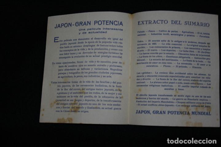 Cine: PROGRAMA DE CINE. JAPON GRAN POTENCIA. PRINCIPAL - Foto 4 - 198941603