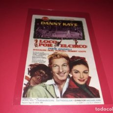 Cine: LOCO POR EL CIRCO CON DANNY KAYE. PUBLICIDAD AL DORSO. AÑO 1958. Lote 199507095