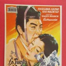 Cine: LA PUERTA DEL INFIERNO - AÑO 1955 - FOLLETO - PROGRAMA CINE - MEDIDAS 11X15 CM ... L671. Lote 199967053