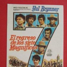 Cine: EL REGRESO DE LOS 7 MAGNIFICOS - AÑO 1966 - FOLLETO - PROGRAMA CINE - YUL BRYNNER ... L677. Lote 200003647