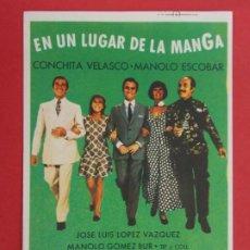 Cine: EN UN LUGAR DE MANGA - AÑO 1970 - FOLLETO - PROGRAMA CINE - CONCHA VELASCO - MANOLO ESCOBAR ... L682. Lote 200027735
