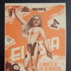 Cine: ELYSIA , PARAISO DE LOS DESNUDISTAS - AÑO 1934 - FOLLETO - PROGRAMA CINE - MEDIDAS 9X14 CM ..L714. Lote 200149778