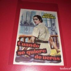 Folhetos de mão de filmes antigos de cinema: CUANDO SE QUIERE DE VERAS CON SARA MONTIEL. PUBLICIDAD AL DORSO. AÑO 1958. Lote 200202632