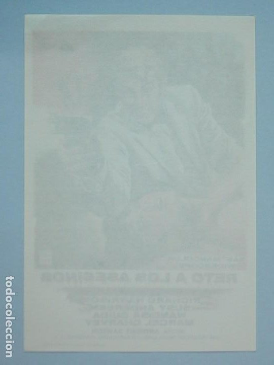 Cine: RETO A LOS ASESINOS - AÑO 1967 - FOLLETO - PROGRAMA CINE - RICHARD HARRISON - ..L854 - Foto 2 - 201134940