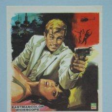 Cine: RETO A LOS ASESINOS - AÑO 1967 - FOLLETO - PROGRAMA CINE - RICHARD HARRISON - ..L855. Lote 201135098