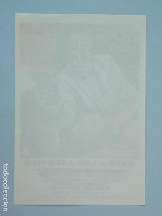 Cine: RETO A LOS ASESINOS - AÑO 1967 - FOLLETO - PROGRAMA CINE - RICHARD HARRISON - ..L855 - Foto 2 - 201135098