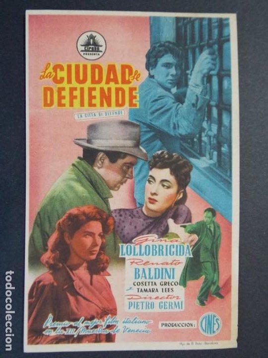 Cine: LA CIUDAD SE DEFIENDE - AÑO 1953 - FOLLETO - PROGRAMA CINE - CINE PRINCIPAL, GRANOLLERS - ..L858 - Foto 2 - 201142175