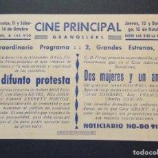 Cine: DOS MUJERES Y UN AMOR - AÑO 1939 - FOLLETO - PROGRAMA CINE PRINCIPAL - GRANOLLERS - BARCELONA .L863. Lote 201143817