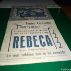 Cine: PROGRAMA DE CINE DOBLE. REBECA. TEATRO CERVANTES. JAÉN. Lote 201521142