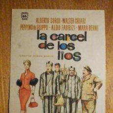 Cine: FOLLETO DE MANO CINE - PELÍCULA FILM - LARGOMETRAJE - LA CARCEL DE LOS LIOS. Lote 202481453