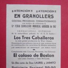 Cine: LOS TRES CABALLEROS - AÑO 1947 - FOLLETO - PROGRAMA CINE PRINCIPAL - GRANOLLERS...L915. Lote 202640286