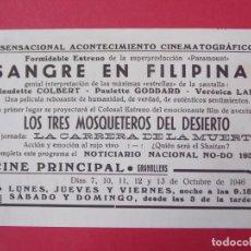 Cine: SANGRE EN FILIPINAS - AÑO 1946 - FOLLETO - PROGRAMA CINE PRINCIPAL - GRANOLLERS...L919. Lote 202641478
