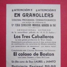 Cine: LOS TRES CABALLEROS - AÑO 1947 - FOLLETO - PROGRAMA CINE PRINCIPAL - GRANOLLERS...L920. Lote 202641620