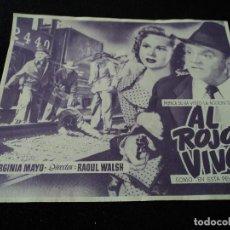 Cine: AL ROJO VIVO / JAMES CAGNEY / VIRGINIA MAYO. Lote 203385168