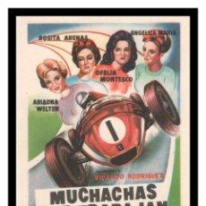 Foglietti di film di film antichi di cinema: FOLLETO DE MANO, MUCHACHAS QUE TRABAJAN, ROSITA ARENAS, ARIADNA WELTER, ANGELICA MARIA.. Lote 203490993