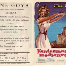 Cine: FOLLETO DE MANO FANTASMAS A MEDIANOCHE. CINE GOYA ZARAGOZA. Lote 203536700