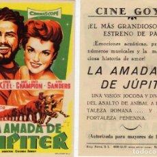 Cine: FOLLETO DE MANO LA AMADA DE JUPITER. CINE GOYA ZARAGOZA. Lote 203539183