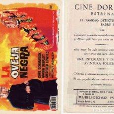 Cine: FOLLETO DE MANO LA OVEJA NEGRA CINE DORADO ZARAGOZA. Lote 259324860