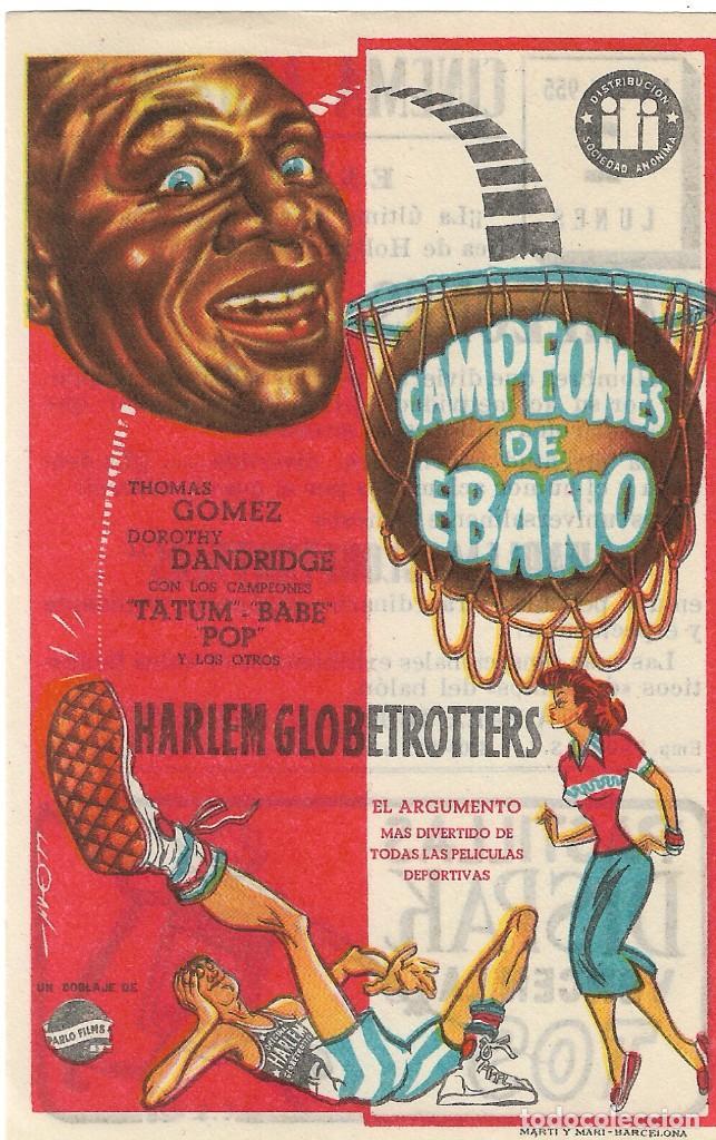 PN PROGRAMA DE CINE - CAMPEONES DE ÉBANO - HARLEM GLOBETROTTERS - CINEMA ALHAMBRA (LA GARRIGA) 1951. (Cine - Folletos de Mano - Deportes)