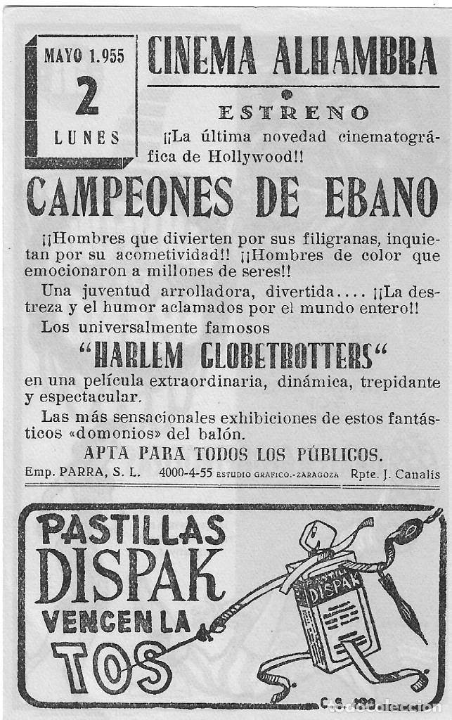 Cine: PN PROGRAMA DE CINE - CAMPEONES DE ÉBANO - HARLEM GLOBETROTTERS - CINEMA ALHAMBRA (La Garriga) 1951. - Foto 2 - 203975590
