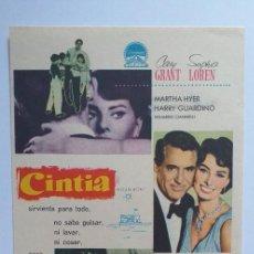 Cine: CINTIA CARY GRANT SOFIA LOREN PROGRAMA DE CINE SIN PUBLICIDAD. Lote 204142283