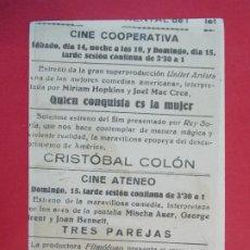 Cine: 3 PAREJAS - FOLLETO - AÑOS 40 - EMPRESA CONTINENTAL - MOLLET DEL VALLES, BARCELONA...L946. Lote 204176298