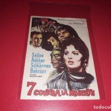 Cine: 7 CONTRA LA MUERTE . PUBLICIDAD AL DORSO. AÑO 1964. Lote 204178115