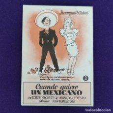 Cine: PROGRAMA DE CINE ORIGINAL. CUANDO QUIERE UN MEXICANO. JORGE NEGRETE. AMANDA LEDESMA. SIMPLE.. Lote 204280883
