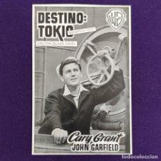 Cine: PROGRAMA DE CINE ORIGINAL. DESTINO TOKIO. CARY GRANT. JOHN GARFIELD. SIMPLE.. Lote 204281998