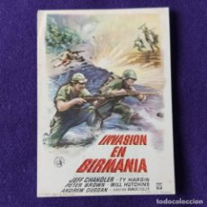 Cine: PROGRAMA DE CINE ORIGINAL. INVASION EN BIRMANIA. JEFF CHANDLER. SIMPLE.. Lote 204317141