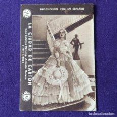 Cine: PROGRAMA DE CINE ORIGINAL. VERGARA (GUIPUZCOA). AZI ONA. LA CIUDAD DE CARTON. 1931-36. TARJETA.. Lote 204318665