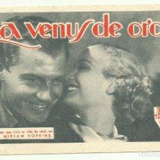 Cine: PTCC 050 LA VENUS DE ORO PROGRAMA TARJETA RKO MIRIAM HOPKINS JOEL MCCREA FAY WRAY. Lote 204369373