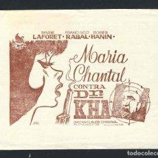 Cine: PROGRAMA DE CINE LOCAL MARIA CHANTAL CONTRA DR. KHA. MARIE LAFORET. CON PUBLICIDAD. Lote 204494847