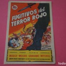 Cine: FOLLETO DE MANO PROGRAMA DE FUJITIVOS DEL TERROR ROJO CON PUBLICIDAD LOTE 10 MIRAR FOTO. Lote 204677760