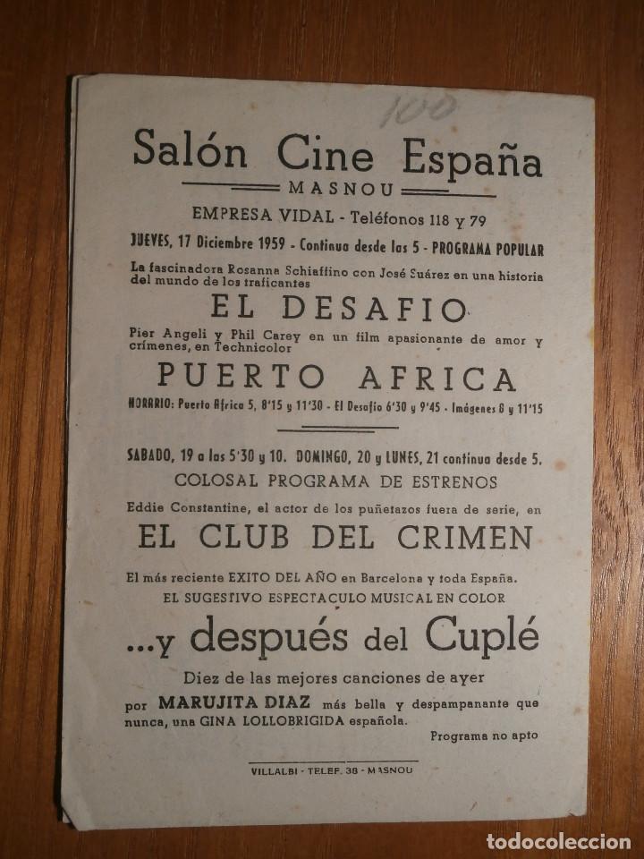 Cine: FOLLETO DE MANO Cine - PELÍCULA, FILM - Largometraje - y después del cuplé - Salón cine España - Foto 3 - 204834601