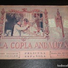 Cine: LA COPLA ANDALUZA PROGRAMA GUIA DE CINE CON ANGELILLO MADRID. Lote 205101007