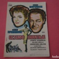 Foglietti di film di film antichi di cinema: FOLLETO DE MANO PROGRAMA DE CINE DE ULTIMO CHANTAJE SIN PUBLICIDAD LOTE 40 MIRAR FOTO. Lote 205282688