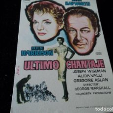 Cine: ULTIMO CHANTAJE - RITA HAYWORTH, REX HARRISON. Lote 205349732