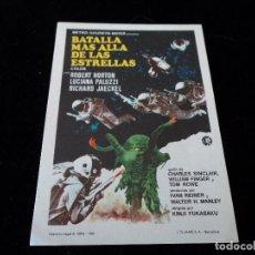Cine: BATALLA MAS ALLA DE LAS ESTRELLAS- LUCIANA PALUZZI CINE HESPERIDES. Lote 205383891