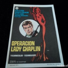Cine: OPERACION LADY CHAPLIN (KEN CLARK - DANIELA BIANCHI CINE HESPERIDES. Lote 205386586