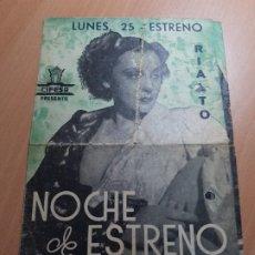 Cine: ANTIGUO PROGRAMA DE CINE NOCHE DE ESTRENO CIFESA TEATRO COMICO MADRID. Lote 205394963