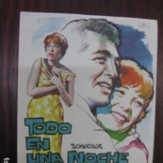 Cine: TODO EN UNA NOCHE - FOLLETO MANO ORIGINAL - SHIRLEY MACLAINE DEAN MARTIN ALL IN NIGHT'S WORK MAC. Lote 205572943